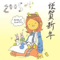 2005_pong-fei-pc_5
